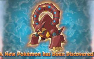 Pokemon por fin revela a Volcanion