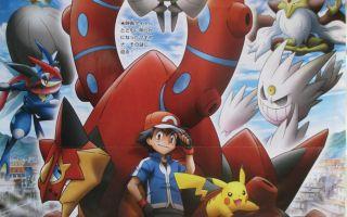 Se revela un nuevo Pokemon. ¿Se acerca la Séptima Generación?