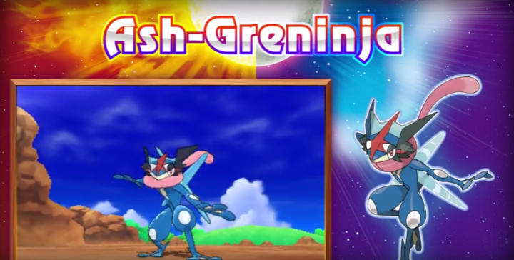 pokemon-sun-moon-ash-greninja