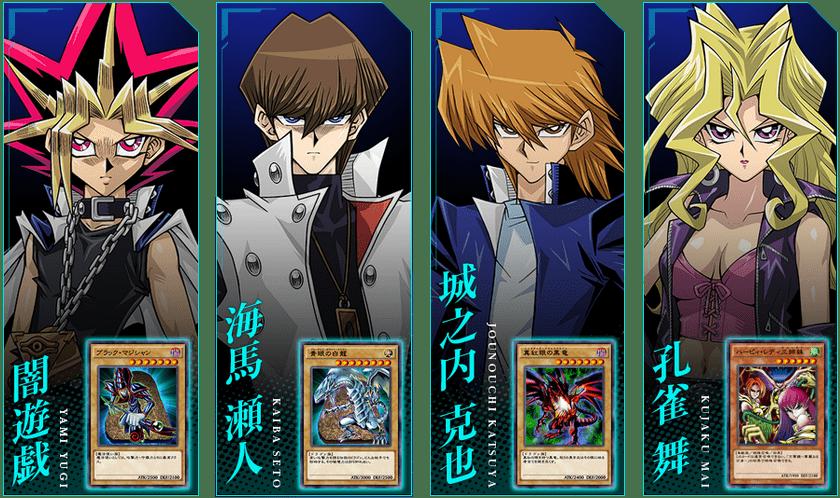 Yu-Gi-Oh! Duel Links: Desbloquear todos los personajes